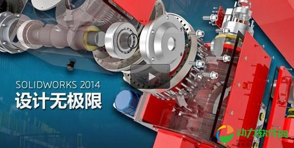 solidworks 2011-2014 sp0 破解补丁