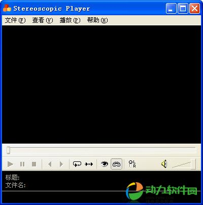 stereoscopic player 3d电影播放器下载 v2.14