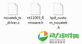 NT11003_MTK_Android 4.0