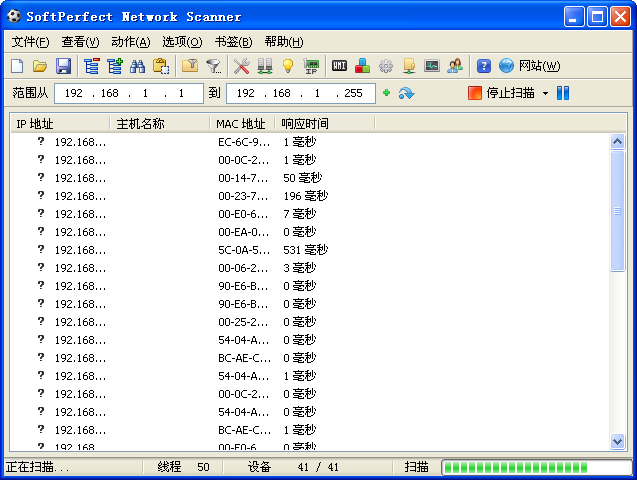 SoftPerfect Network Scanner V7.1.6.0