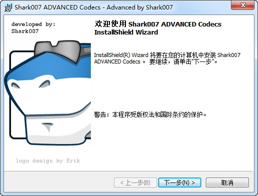 Wincodecs解码包|Shark007 ADVANCED codecs