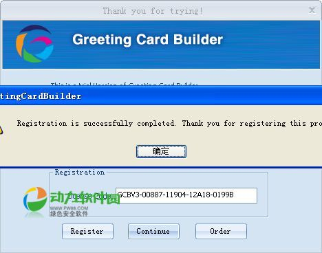 贺卡制作软件【Greeting Card Builder】