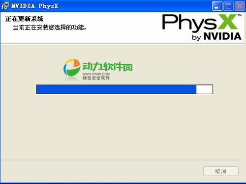 NVIDIA PhysX System Software下载