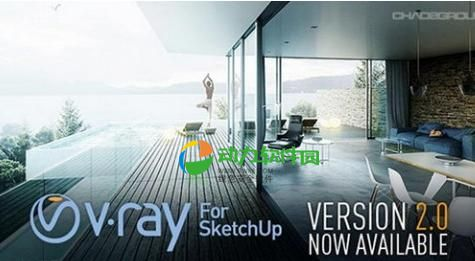 vray for sketchup 2014