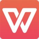wps office2019电脑版 v11.1.0