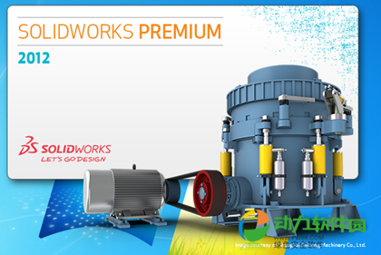SolidWorks12