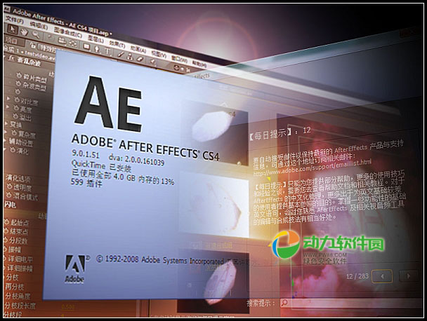 After Effects CS4下载